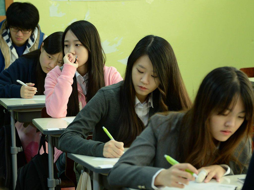 Système éducatif en Corée du Sud