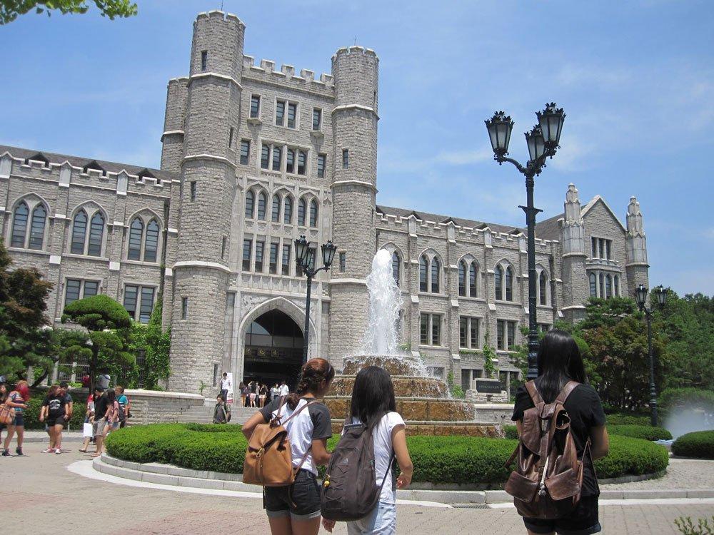 Education en Corée du Sud - Université de Corée